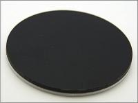 Platte schwarz/weiss zu Weso SMZ-0745